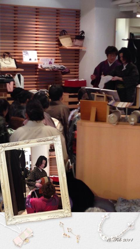 写真_2014-02-16_21_28_41_(3)