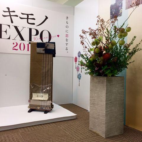 【キモノEXPO 2017】本日はフォトジェニック撮影会も開催!