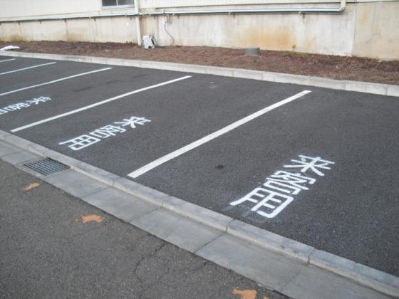 駐車場ペイント来客用
