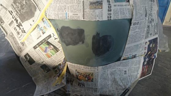 パテを塗ったバンパー768x432
