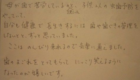 ������IMG_0903