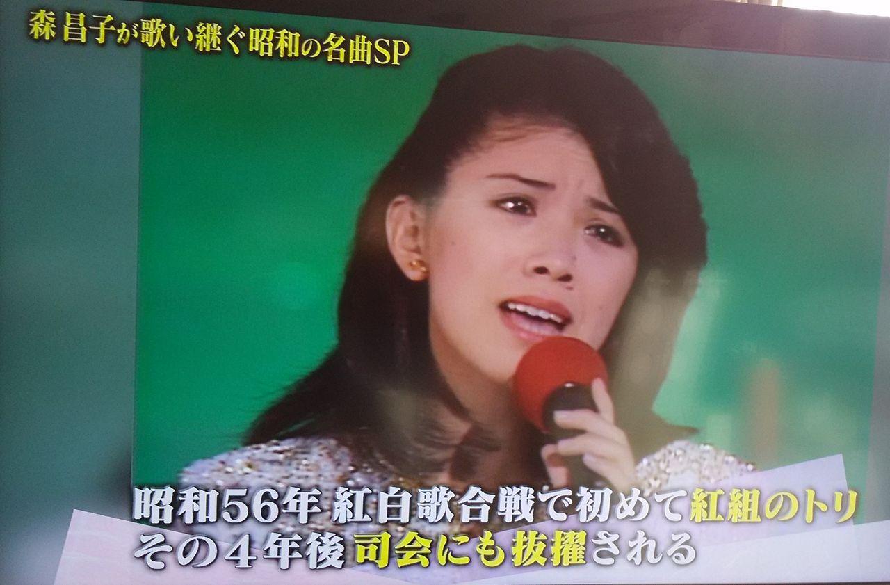 森昌子の画像 p1_19