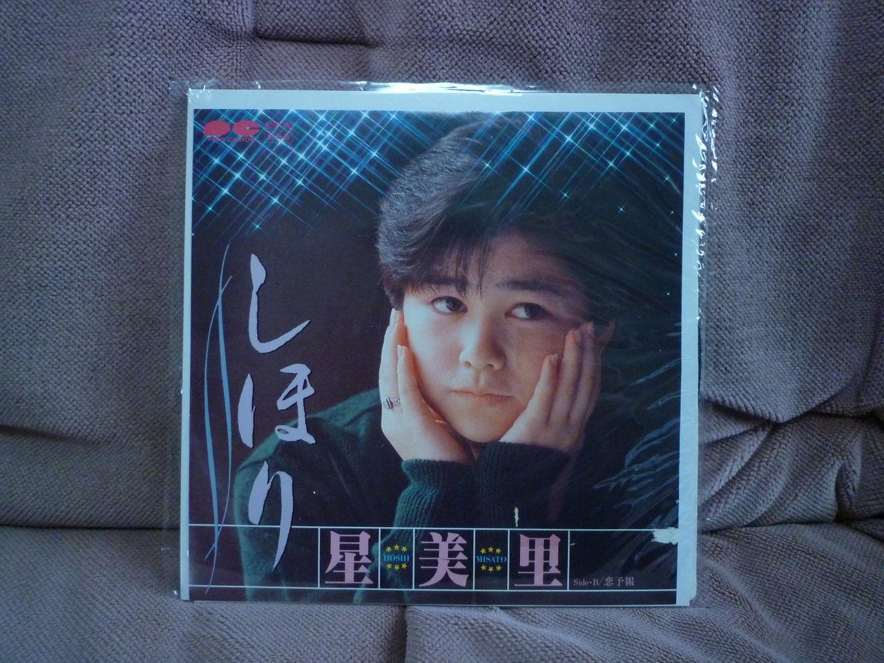 本日の1曲「ジョニィへの伝言」by 夏川りみ+星美里時代のレコード ...