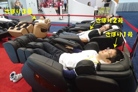 170111CES_3-4_Massage