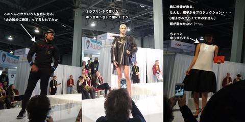 170110CES_1-2-FashionWareShow2