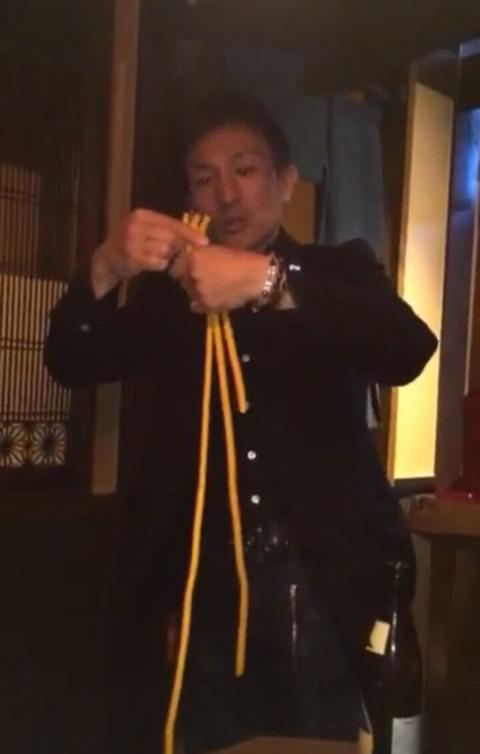 ロープマジック1