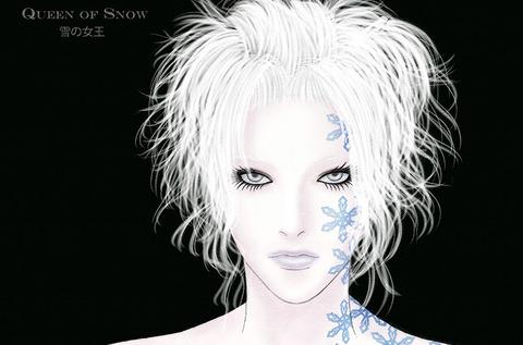 queen of snow2