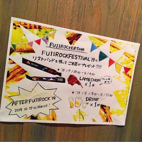 FullSizeRender