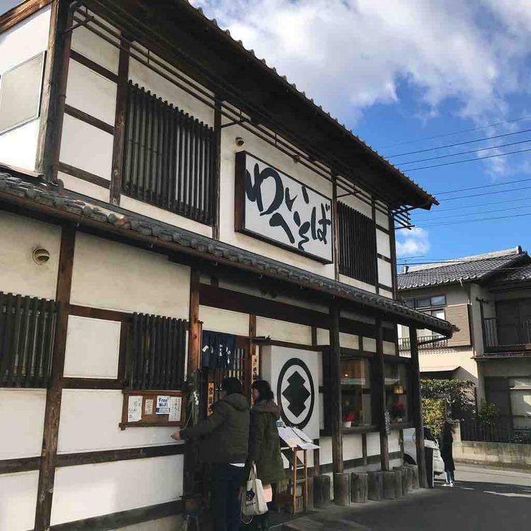 わへいそばでくるみ蕎麦 - 2020.1 秩父初詣 vol.2