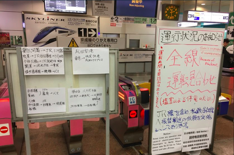 台風で飛行機欠航 - 2018.10 済州島 vol.1