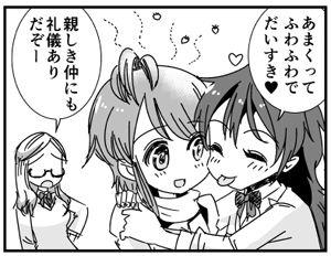 ichigo_004