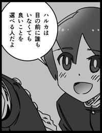 zetsu_magica_017