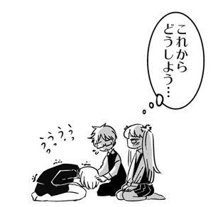 hinainu_009a