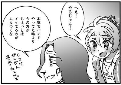 re_tenshi_030