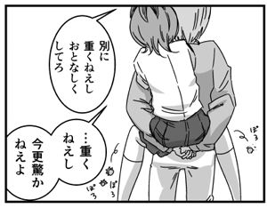 ichigo_020
