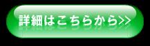 bottan1
