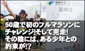 banner_fm2015