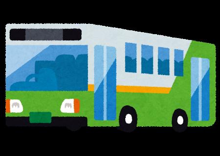 通院のためのバス代