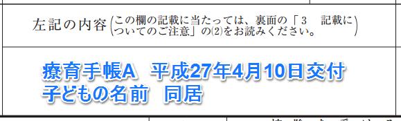 H27マルフ04
