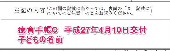 H27マルフ03