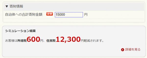 年収200万円5