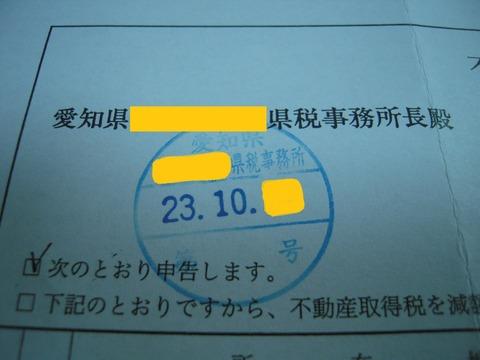 DSCN5458