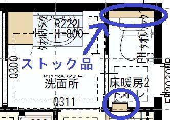 トイレ2階使用例