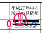 27マルフ6