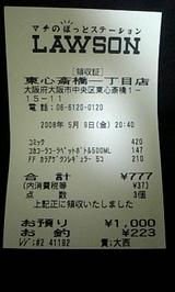 71cd970c.jpg