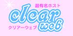 cleaweb