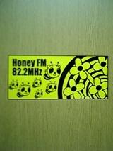 FMハニー