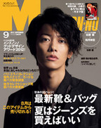 side_cover2