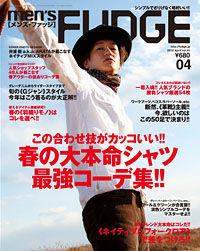 magazine_mens[1]