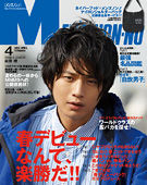 side_cover