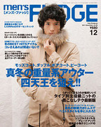 magazine_mens2