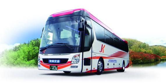 常南交通 バス