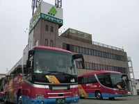 mitsuwa02