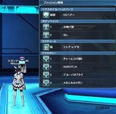 姫騎士レシピ