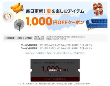 SnapCrab_NoName_2021-6-5_10-55-14_No-00
