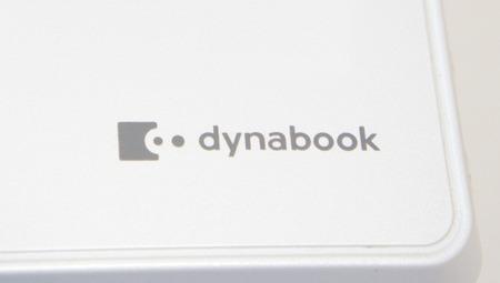 dynabook-logo