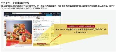 SnapCrab_NoName_2020-9-2_10-28-11_No-00