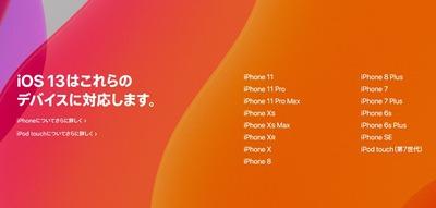 SnapCrab_NoName_2019-9-19_10-26-11_No-00