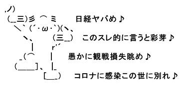 SnapCrab_NoName_2020-2-28_15-11-44_No-00