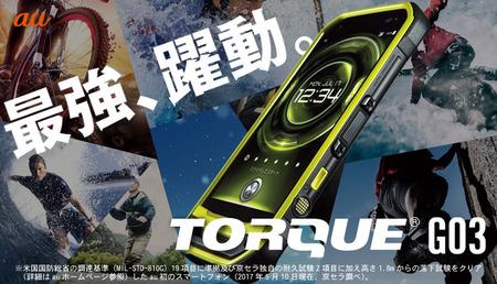 top_main-visual