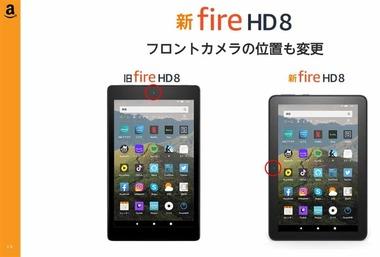 fire17_o