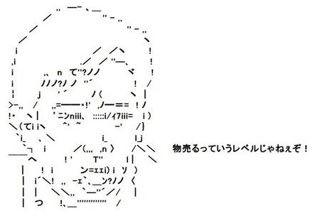 SnapCrab_NoName_2014-12-20_13-3-20_No-00