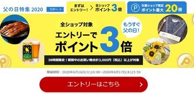 SnapCrab_NoName_2020-6-17_10-35-21_No-00