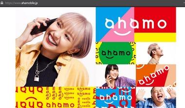 SnapCrab_NoName_2020-12-3_15-54-41_No-00