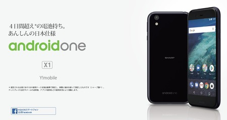 SnapCrab_NoName_2017-5-31_16-8-8_No-00