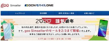 SnapCrab_NoName_2020-1-17_19-46-35_No-00